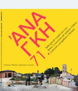 ANANKE-71