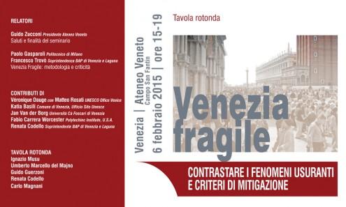 seminario-ateneo-veneto-VENEZIA-UNESCO