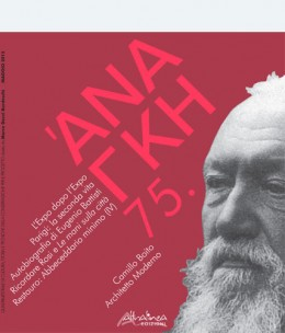 piccola-ANA-75-COPERTA