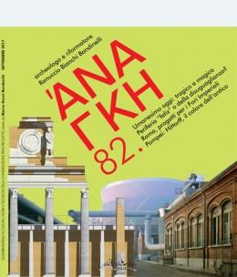 ANANKE-82