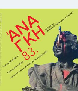 ANANKE-83