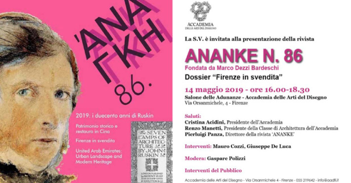 invito-ANANKE-Accademia-