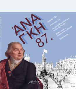 ANANKE-87